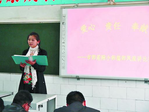 励精图治展新姿——鹤壁市师范附小描绘基础教育新