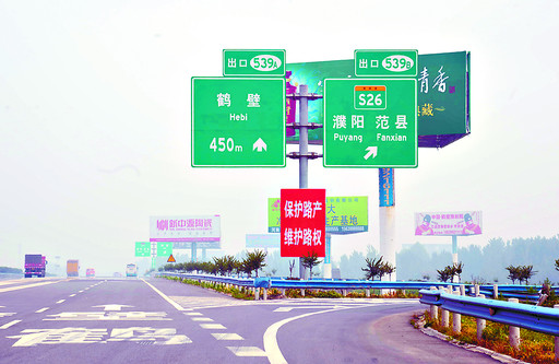 京港澳高速公路_只因少了一个直行标识众多司机跑了30多公里冤枉路京港澳高速公路鹤壁