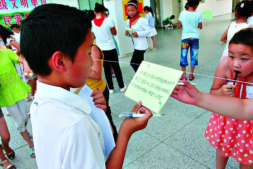 鹤壁市湘江小学开展数学趣味竞赛活动