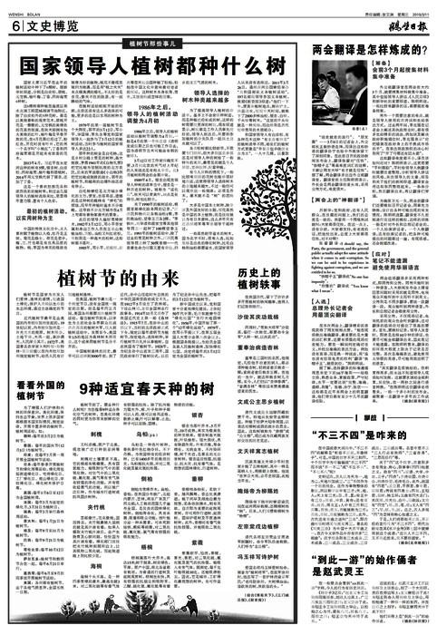 外国歌曲落叶简谱