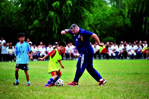 恒大足球学校豫北分校落户鹤壁