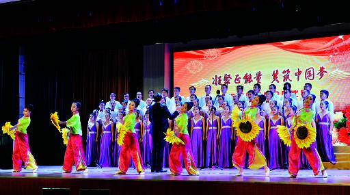 淇县举办爱国歌曲合唱比赛凝聚正能量共筑中国梦