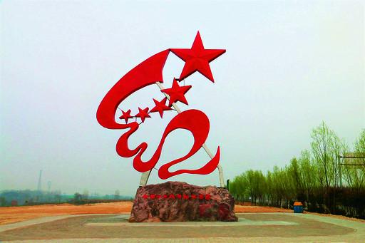 这里就是河南省鹤壁市——