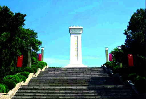 金乡县羊山景区:红色旅游播声远